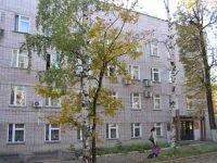 Арбитражный суд Удмуртской Республики