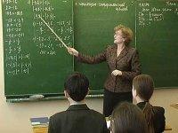 Верховный Суд подтвердил право учителей включать время учебы в трудовой стаж