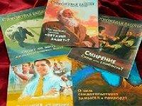 """Суд не стал вычеркивать книгу """"Свидетелей Иеговы"""" из экстремистского списка"""