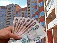 Власти столицы хотят взимать с владельцев квартир, сдавающих их в наем, налог в 13%