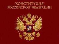 Конституцией президент подчиняет Госдуму, считает часть россиян