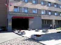 Истца с представителем судят за подделку доказательств на 10 млн рублей