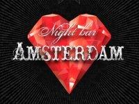 Реклама AMSTERDAM снова оскорбила нравственные чувства красноярцев