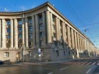 Арбитражный суд г. Санкт-Петербурга и Ленинградской области