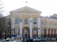 Арбитражный Суд Центрального Округа (АС ЦО)