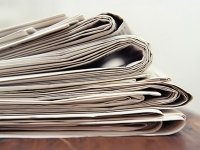 Дайджест сибирских правовых новостей четверга