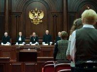 Совет Федерации ввел электронную подачу заявлений в КС