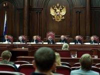 КС: адвокатам не нужно разрешение следователя для того, чтобы попасть в СИЗО