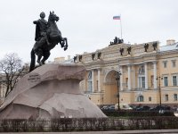 Медведев назвал безобразием работу кабмина по выпуску подзаконных актов по решениям КС