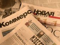Важнейшие правовые темы в прессе - обзор СМИ за 08.11.2012