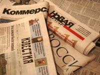 Важнейшие правовые темы в прессе - обзор СМИ за 06.11.2012
