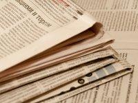 Дайджест сибирских правовых новостей понедельника