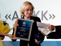 Лучшие юрдепартаменты России по версии Legal Insight и Odgers Berndtson - фоторепортаж — фото 9