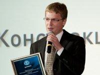 Лучшие юрдепартаменты России по версии Legal Insight и Odgers Berndtson - фоторепортаж — фото 12