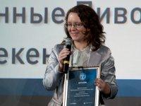 Лучшие юрдепартаменты России по версии Legal Insight и Odgers Berndtson - фоторепортаж — фото 13