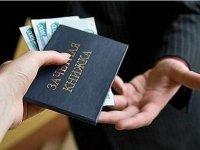 Вслед за завкафедрой права судят преподавателей, бравших по 1500 руб. за зачет