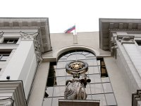 Верховный суд разрешил дело об ипотеке, ЕГРП и добросовестности