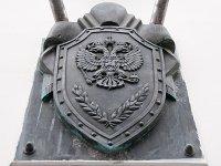 """""""Пономарев против IКЕА"""": онлайн-трансляция заседания из Верховного суда"""