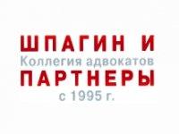 Студенты Юридического института СФУ выиграли стипендию коллегии адвокатов