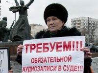 «Мы против фабрикации дел!» - фоторепортаж — фото 7