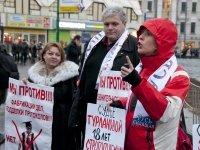 «Мы против фабрикации дел!» - фоторепортаж — фото 6
