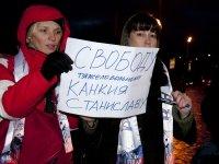 «Мы против фабрикации дел!» - фоторепортаж — фото 15