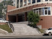 5-й арбитражный апелляционный суд