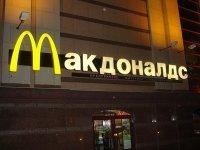 """Антиамериканист задержан за взрыв в """"Макдональдсе"""" на Невском проспекте с 10 пострадавшими"""