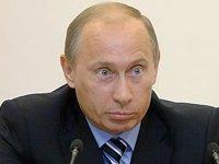 Путину представили большую группу юристов для включения в президентский Совет по правам человека