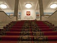 Госдума: система контроля за расходами в судебной системе останется прежней