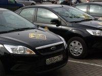 За неоплату парковки в центре Москвы водителей решено штрафовать на 2500 руб.