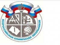 Школьники вернулись со всероссийской олимпиады по праву с победой