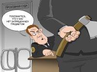 На судью Таганского районного суда Москвы - с топором, а также другие события