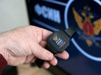 Минюст обяжет всех подследственных арестантов носить электронные браслеты