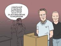 """Зарисовки """"Право.Ru"""" с майских акций протеста - """"рассерженные горожане"""" против полиции"""