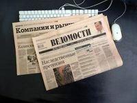 """Cуд обязал """"Ведомости"""" опровергнуть влиятельность Игоря Сечина"""