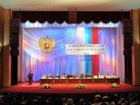 Ростовская область избрала делегатов съезда судей - конференции судей