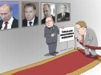 Прощание с днем ВДВ, 50 млн руб. за арест президента РФ, овации для прокурора и другие события