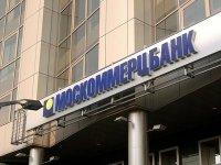 Заемщица Москоммерцбанка судится из-за пени в 706000 руб. за просрочку на день платежа по кредиту