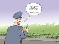Три побега к больным родственникам, ремонт лифта в Сбербанке за 2,5 млн руб. и другие события