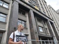 Путин разрешил депутатам Госдумы и сенаторам тратить на помощников 5 министерских окладов в месяц