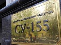 В столичном офисе стройкомпании СУ-155 проходят обыски