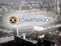 СКР добился ареста 7,7 млрд руб. вознаграждения, предназначенных фигурантам по делу ТоАЗа