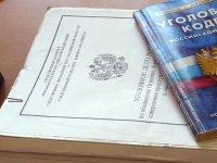 Расследование дела Дениса Пашкова приостановлено