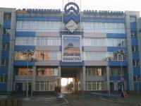Поставщики бетона намерены обанкротить Красноярский завод комбайнов
