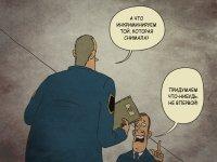 Платон Лебедев получит компенсацию, только когда Виктора Данилкина осудят