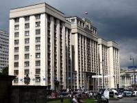 Госдума вернется к законопроекту о платежах через терминалы