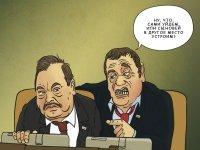 Смех и грех в Мосгорсуде, почем правосудие для российских олигархов в фунтах и другие события