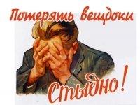 Суд взыскал 334 500 руб. за разобранное на запчасти авто со спецстоянки