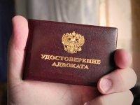 Путин поддержал проект Т. Морщаковой об ответственности за ущемление прав адвокатов